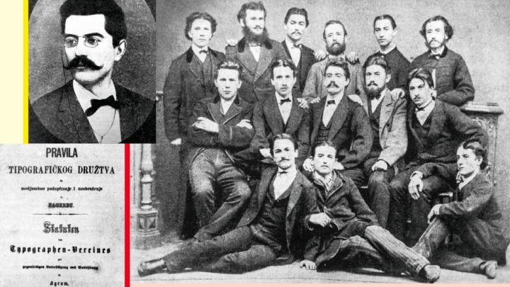Najstariji sindikat u Hrvatskoj